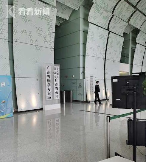 珠江城大厦环景大厅等设施。(取材自看看新闻)