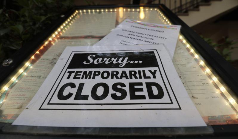 許多商業關門,房客拒絕支付房租。(美聯社)