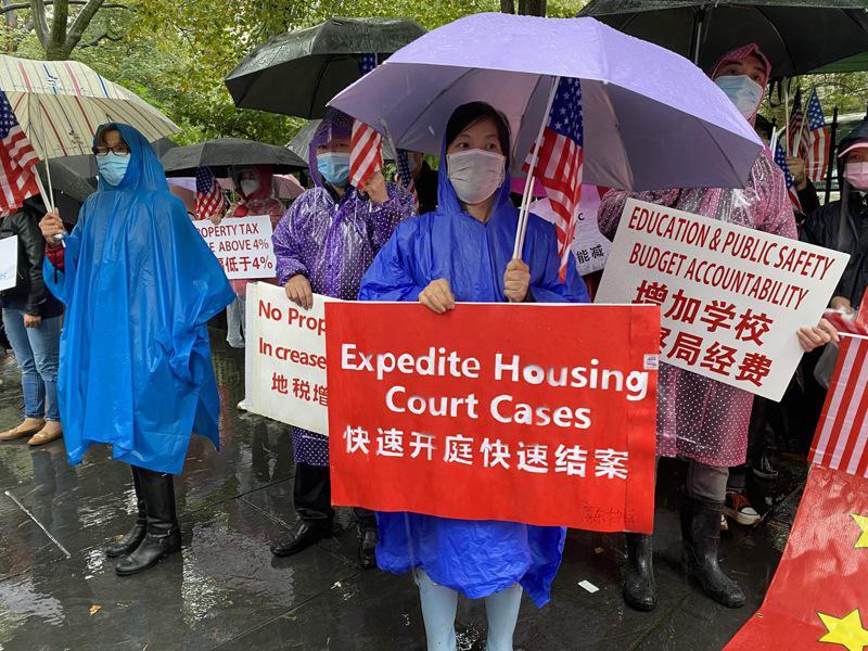 数百名华裔房东冒雨在纽约市政府前抗议政府助长租霸。(记者金春香/摄影)
