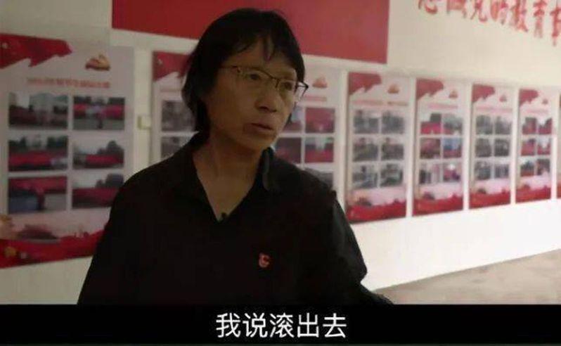 雲南麗江華坪女子中學校長張桂梅得知學生已經當起全職太太,她直接轟人:「我說滾出去...