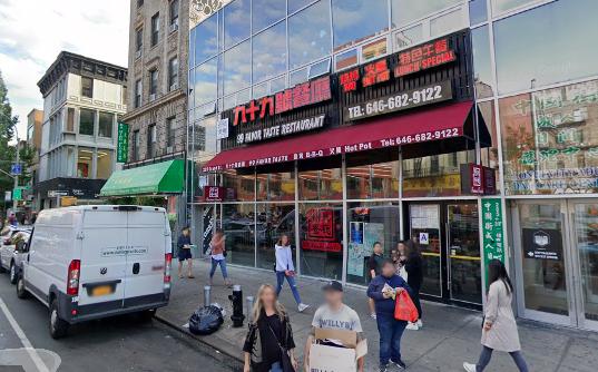 华埠二华人店铺遭自动提款机盗窃,三人作案组织明确。(取自谷歌地图)