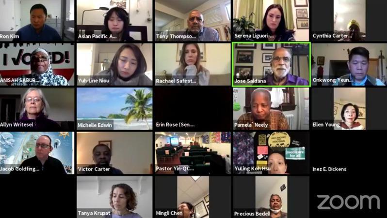 州众议员金兑锡与牛毓琳联合多名社区维权人士17日举办在线记者会,呼吁尽快通过长者受刑假释提案。(视频截屏)