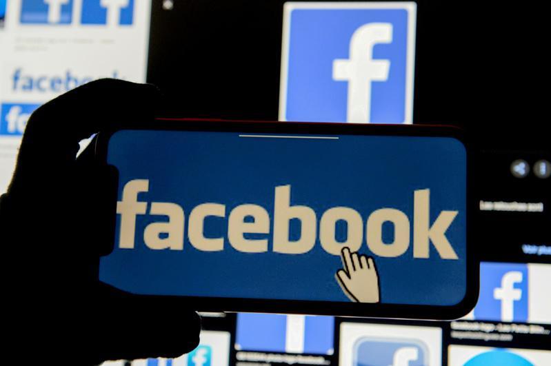 5.33億個臉書用戶個資,3日在一個網路駭客論壇曝光;外洩資料包括電話號碼、全名、電郵地址和個人自傳等訊息。(路透)