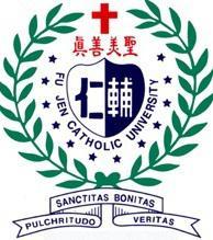 輔大校徽中,稻穗嘉禾象徵和平,中間12顆星象徵聖母,徽腳下拉丁文代表校訓真善美聖...