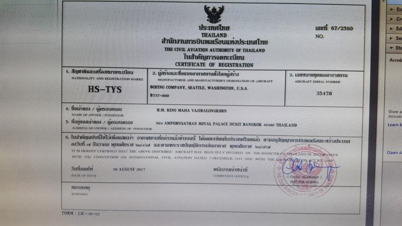 马歇尔23日在脸书公布泰国文件,称瓦吉拉隆功名下至少有两架飞机。取材自马歇尔脸书