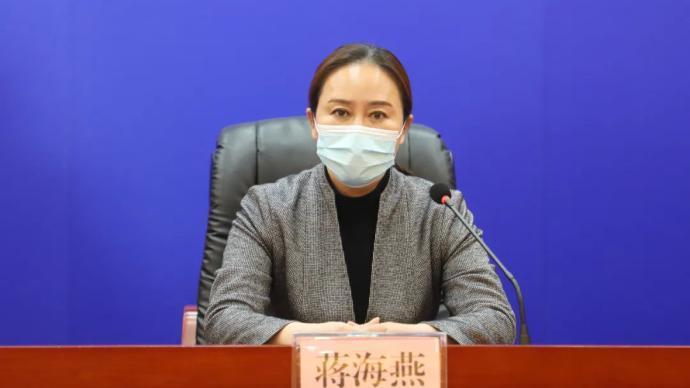 通化市副市長蔣海燕24日代表市委市政府表達歉意。(取材自微博)