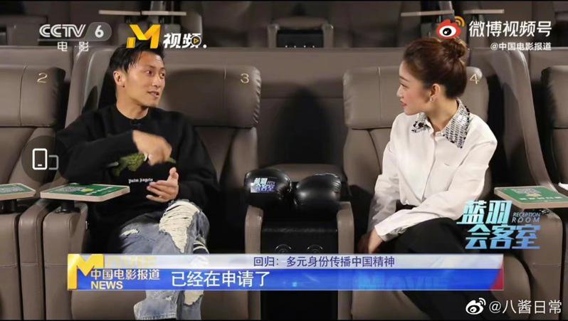 謝霆鋒表明自己是中國人。取材自微博